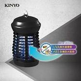 kinyo KL-7041 電擊式捕蚊燈