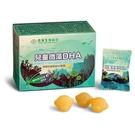 長庚生技 兒童微藻DHA QQ軟糖 x1...