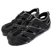 【六折特賣】HI-TEC Tortola Escape 護趾涼鞋 黑灰 水陸兩棲 戶外涼鞋 男鞋【PUMP306】 O004500022
