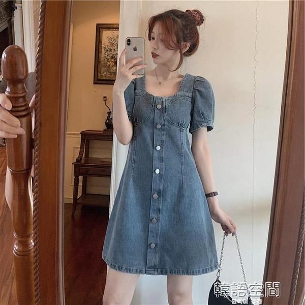 短袖洋裝 牛仔連身裙女夏法式小眾氣質收腰小個子泡泡袖長短款裙子大碼短袖