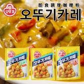 韓國 OTTOGI 不倒翁 即食調理咖哩粉 100g 四人份 即食 咖哩 咖哩粉 咖哩粉包 調味包 調味 料理