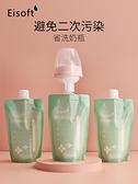 30片亦柔母乳儲奶袋保鮮袋連接吸奶器儲存存奶袋小容量200ml裝奶 貝芙莉