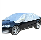 遮陽防曬汽車半罩車衣外套防雨漆落葉露水防霜防雪凍通用活動印花 - 風尚3C