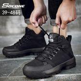 短靴 男 馬丁靴男中幫短靴黑色大碼冬季男鞋棉鞋工裝軍靴加絨雪地靴 古梵希igo