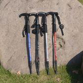 戶外登山杖 手杖老人杖 拐杖 徒步杖3節/4節直柄T柄伸縮杖  無糖工作室