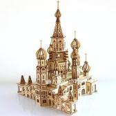 超難極限大型木質拼裝模型立體拼圖超大3d成人高難度手工制作玩具