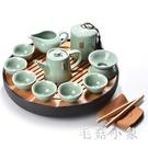 便攜式茶具套裝整套陶瓷功夫茶具套裝蓋碗茶杯茶壺 LR21160『毛菇小象』