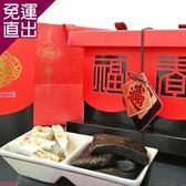 瘋神邦 迎春納福牛軋糖芝麻糕禮盒組牛軋糖200g/盒x1+芝麻糕300g/盒x1【免運直出】