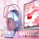 粉色耳機頭戴式女生可愛潮韓版萌少女心學生兒童小巧有線手機版「時尚彩紅屋」