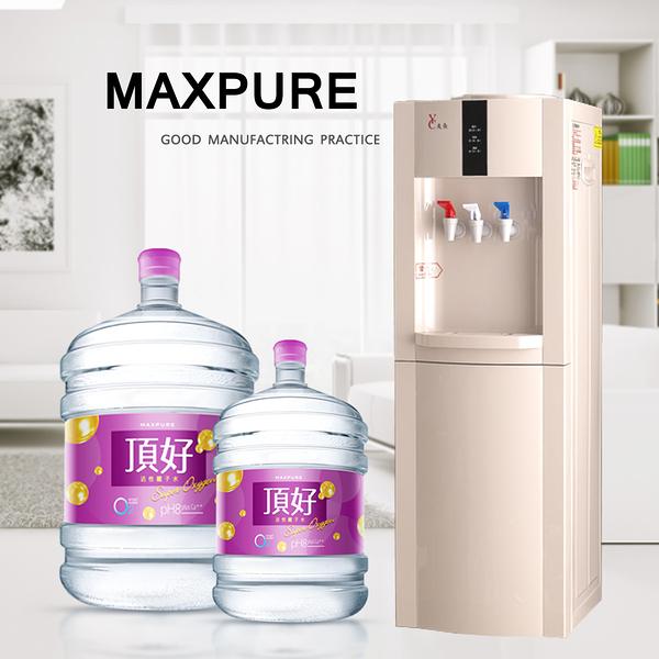 頂好 立式冰溫熱壓縮機飲水機 + 鹼性離子桶裝水 (A:20公升15桶 / B:12.5公升25桶,A或B擇一)