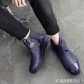 雨鞋男士新款防滑低筒套鞋防水鞋韓版雨鞋學生短筒時尚雨靴休閒釣魚鞋 酷斯特數位3c