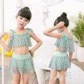 兒童泳衣韓版可愛女孩分體三角褲度假女童時尚公主款  df418『男人範』