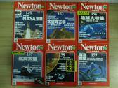【書寶二手書T9/雜誌期刊_RGQ】牛頓_149~159期間_共6本合售_NASA全貌等