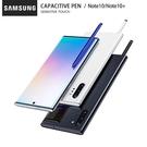 三星 Samsung Galaxy Note10/Note10+ 專用觸控筆 手寫筆 同原廠品質 電容筆 非原廠