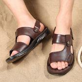 夏季男士涼鞋軟底防滑室外穿開車休閒沙灘拖鞋男真皮 潮先生