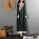茶服 中國風復古改良旗袍連衣裙春裝寬鬆長袖中式茶服民族風連衣長裙