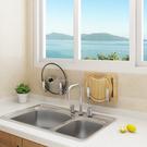 廚房置物架 不銹鋼廚房置物架免打孔鍋蓋架放菜板架壁掛式收納用品案板家用 晶彩 99免運