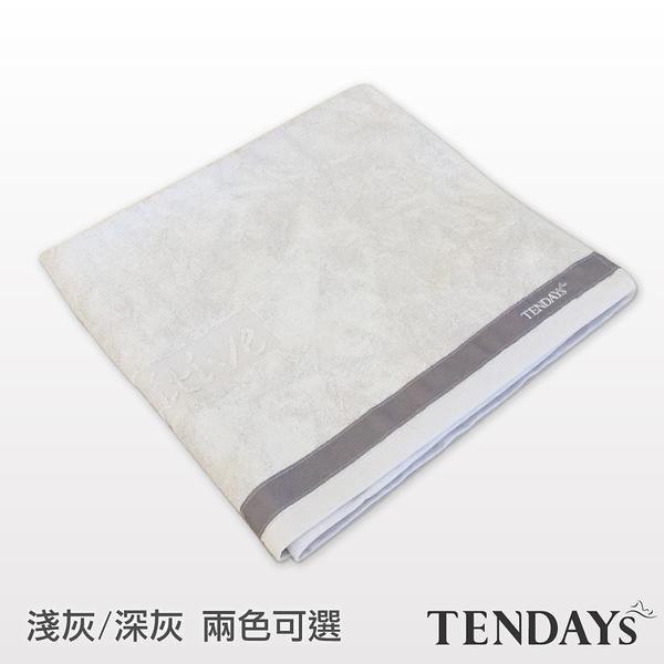 浴巾-TENDAYS-SensItive抗菌浴巾(淺灰/深灰兩色可選)