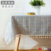 防油桌布 北歐風 餐桌布 茶幾桌布 棉麻 長方形 臺布