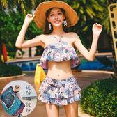 泳衣女分體平角吊帶性感可愛裙式胸墊小胸聚攏泡溫泉小香風游泳衣 芥末原創