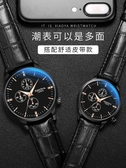 手錶 時尚潮流韓版休閒簡約氣質手錶男士學生防水女表全自動非機械男表新品來襲