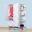 衣櫃簡易塑膠成人組裝實木收納櫃衣櫥布藝簡約現代經濟型三角臥室 NMS蘿莉小腳ㄚ