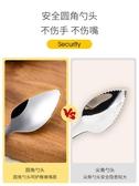 秒殺價兒童輔食碗嬰兒刮蘋果泥勺子寶寶輔食工具不銹鋼兒童輔食碗交換禮物