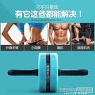 健腹輪男士運動健身器材家用鍛煉腹肌馬甲線女捲腹滾輪巨輪腹肌輪CY『新佰數位屋』
