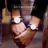 (交換禮物)正品超薄手錶男韓版學生時尚潮流歐美范石英錶帆布帶女錶情侶手錶