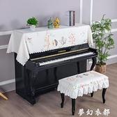 北歐鋼琴套鋼琴布蓋布通用款鋼琴罩 現代簡約琴蓋布電鋼琴防塵罩 聖誕節全館免運