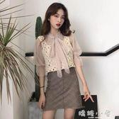 韓版時尚休閒套裝夏裝女裝短袖網紗上衣 打底吊帶 針織背心三件套雪紡  嬌糖小屋
