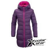 PolarStar 女 長版超輕連帽羽絨外套 『褐紫』 P15238