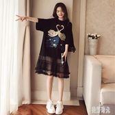 大尺碼女裝夏季刺繡亮片短袖連身裙新款時尚中長款寬鬆網紗洋裝 CJ2050『美好時光』