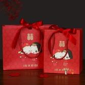 喜糖盒 婚慶用品喜糖盒子創意結婚禮物包裝盒喜糖袋禮品袋婚禮手提袋