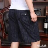 夏季休閒短褲大碼寬鬆五分褲沙灘褲中年男士爸爸裝 JH2089『俏美人大尺碼』