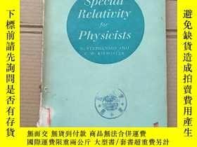 二手書博民逛書店special罕見relativity for physicists(P1377)Y173412