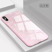 【SZ13 】仙女貝殼紋玻璃殼samsung s8 手機殼s9 +手機殼三星note8 手機殼note9 手機殼