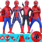 萬聖節服裝 蜘蛛俠緊身衣兒童男套裝英雄遠征套裝服裝蜘蛛俠衣服萬圣節 快速出貨