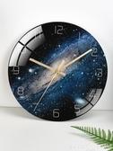 掛鐘藝術掛鐘北歐圓形創意簡約個性現代時尚家用客廳靜音電子石英時錶  LX春季新品