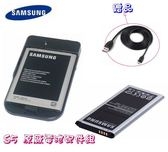 【獨家贈品】Samsung EB-BG900BBC【配件包】【盒裝原廠電池+台製座充】GALAXY S5 I9600 G900i