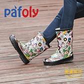 時尚平跟水鞋雨鞋女小碎花橡膠雨靴中筒韓版水鞋【輕奢時代】