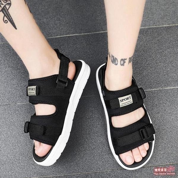 涼鞋 2020新款韓版潮流個性夏季沙灘青年休閒百搭防滑兩用拖鞋