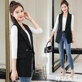 馬夾外套女春秋韓版2020新款秋裝無袖西裝坎肩女士顯瘦背心馬甲『摩登大道』