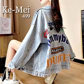 克妹Ke-Mei【AT70133】秋ERVA歐美妞背後電繡字母立領牛仔外套