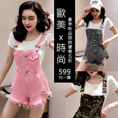 克妹Ke-Mei【AT61253】vintage龐克少女破損毛邊金屬釦環牛仔吊帶褲