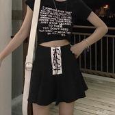 黑白撞色交叉繫帶高腰半身裙港味夏季時尚百搭少女A字褲裙 港仔會社
