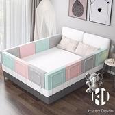 床圍欄嬰兒防摔床護欄床邊上軟包兒童擋板幼兒寶寶防掉床防護通用【Kacey Devlin】
