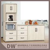 【多瓦娜】19058-718001 雅美7尺收納櫃(全組)(A101+A104)