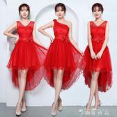 新款伴娘服大紅色前短後長拖尾敬酒服白色鳳尾小禮服 一米陽光