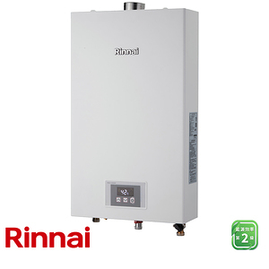 林內 強制排氣熱水器 屋內型 12L 智慧控溫 MUA-1200WF LPG/FE式 液化